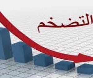 للشهر الخامس على التوالي.. كيف انخفضت نسبة التضخم السنوي؟