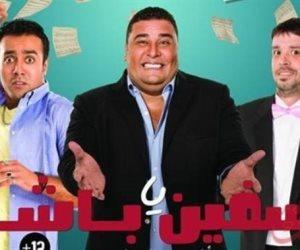 شاهد.. عبدالباسط حمودة يغني «طول عمري معلم» من فيلم آسفين يا باشا