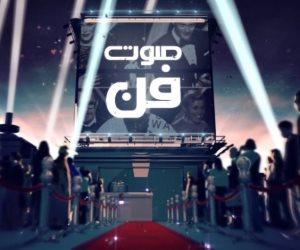 24 ساعة فن.. بين الخيل والفوانيس النجوم ينتظرون شهر رمضان