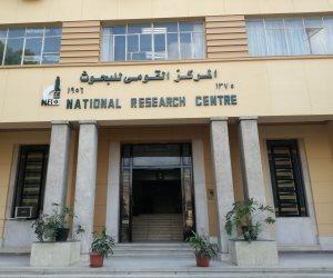"""بيان المركز القومي للبحوث يثبت ما نشرته """"صوت الأمة"""" عن وفاة أحد العاملين بكورونا"""