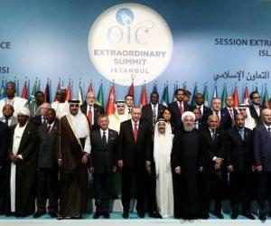 توصيات الجلسة الختامية للقمة الإسلامية حول التصعيد في الأراضي الفلسطينية