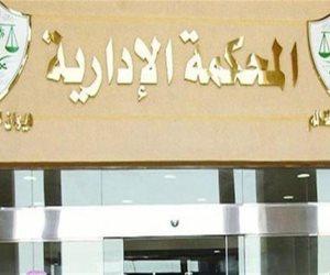 الإدارية تؤيد طعن «لجنة الأحزاب» على تأسيس حزب «الشباب المصري»