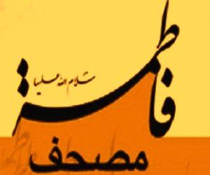 السنة والشيعة.. قصة الألف عام(2)