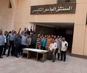 وقفة احتجاجية لأفراد الأمن الإداري بمستشفى الجامعة بالمنوفية (صور)