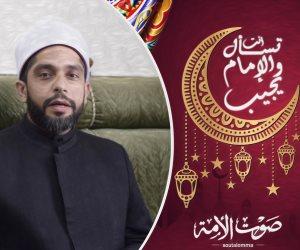 أنت تسأل والإمام يجيب.. ما حكم من داعب زوجته في نهار رمضان؟ (4)