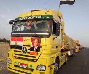 بأوامر الرئيس.. وصول قوافل المساعدات لقطاع غزة لليوم الثاني على التوالي (صور)