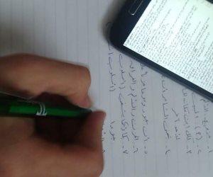 الفردي ممنوع والجماعي مسموح.. التعليم العراقية تصدر قرارا يسمح للطلاب بالغش