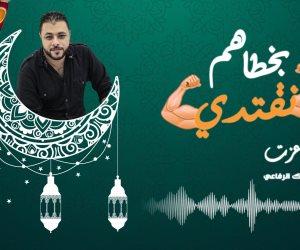 بخطاهم نقتدي.. عمرو بن العاص: فاتح مصر (10)