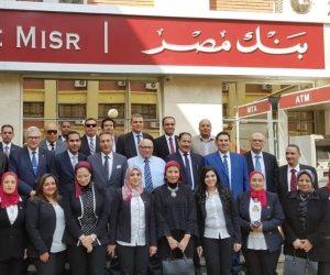 """""""بنك مصر"""" يصدر بطاقة """"ميزة"""" المحلية للدفع الإلكترونى لأول مرة فى مصر"""