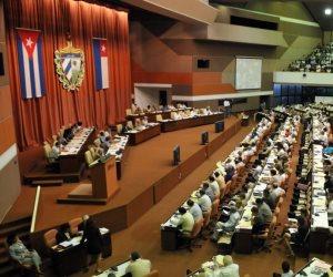 برلمان كوبا يجتمع السبت لبحث تشكيل لجنة تنقيح الدستور