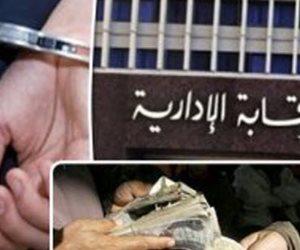 «الرشاوى للركب في وزارة الغلابة».. القبض على كبار المسئولين للاستيلاء على أموال دعم الفقراء