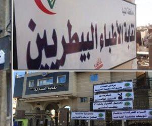 ماذا فعلت مجالس الإدارة للأعضاء؟.. العجز والإفلاس يهددان 8 نقابات عمالية في مصر