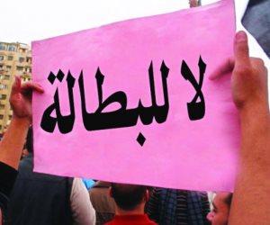 الأرقام تكشف الخفايا.. كيف انخفض معدل البطالة في مصر؟