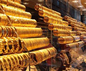 أسعار الذهب اليوم.. تراجع 5 جنيهات وعيار 21 يسجل 827 جنيها للجرام