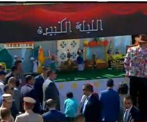 العيد فرحة.. الرئيس يشاهد عرض «الليلة الكبيرة» برفقة أبناء مصابي وأسر الشهداء (بث مباشر)