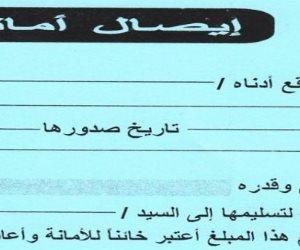 «متهم معملش حاجة».. كيف يلقي وصل الأمانة بالمشتري فى غياهب السجن؟