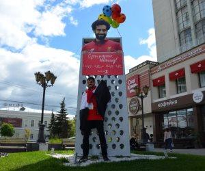 «سنة حلوة يا مو».. «يكاترينبورج» الروسية تحتفل بعيد ميلاد محمد صلاح (صور)