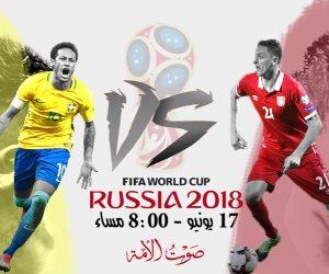 موعد مباراة البرازيل وسويسرا الاحد 17-6-2018 بكأس العالم
