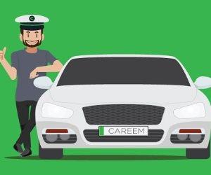 التعريفة الجديدة لشركة «كريم» بعد تحريك أسعار البنزين: فتحة العداد 7.5 جنيه