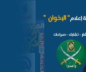 احذر شائعات الإخوان.. السوشيال ميديا سلاح الإرهابيين لهدم مصر (فيديوجراف)