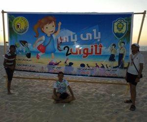 """""""باي باي ثانوي"""" مهرجان ترويحي وتوعوي لطلبة الثانوية بشمال سيناء (صور)"""