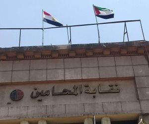 مجلس الدولة يسقط قيد نجل مرسى من جداول نقابة المحامين