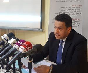 تسيير رحلة استثنائية لنقل المصريين العالقين بالكويت