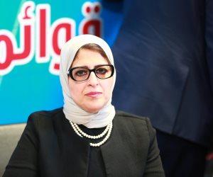 """لإطلاق المرحلة الثانية من """"100 مليون صحة"""".. الدكتورة هالة زايد تزور الإسماعيلية اليوم"""