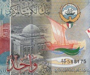 سعر الدينار الكويتي اليوم الأربعاء 25-7-2018 بالبنوك المصرية