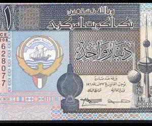 سعر الدينار الكويتى اليوم 29-6-2021