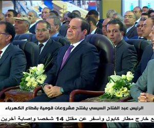 """ثورة الكهرباء نورت مصر.. كيف تحولنا من عصر """"الظلام"""" إلى مركز لتصدير الطاقة؟"""