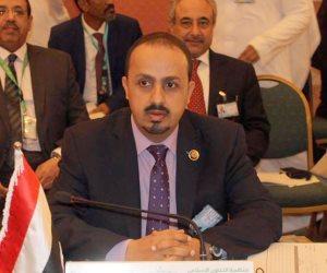 حكومة اليمن تتهم قطر بالتدخل في البلاد للمكايدة السياسية والابتزاز