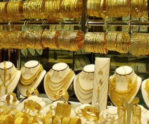 سعر جرام الذهب عيار 21 يسجل 875 جنيها في بداية تعاملات اليوم السبت 1-8-2020