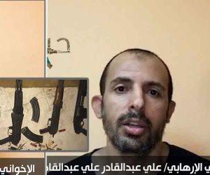 إجرام الإخوان في مصيدة العدالة.. الاعترافات الكاملة لأعضاء حركة حسم الإرهابية