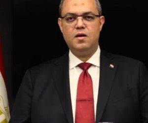 """قائمة العار.. ننشر الهيكل التنظيمي للمجلس المصري للتغيير """"يد الجزيرة"""" لترويج الشائعات"""
