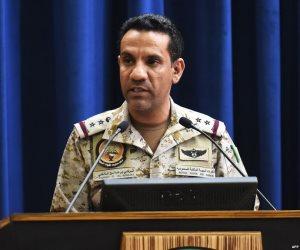 التحالف العربي يسقط طائرة بدون طيار تابعة لميليشيا الحوثي باتجاه السعودية