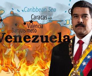 فنزويلا تشتعل.. ترامب يعمق جراح «مادورو» لصالح «جوايدو»