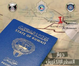 الإخوان «تهبد» وقطر «تظيط».. نكشف حقيقة احتفال مصري بجواز السفر الكويتي (فيديو)