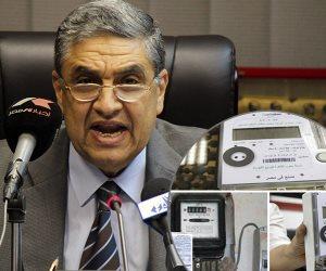 """""""الكهرباء"""" تصدر اليوم أول فاتورة وفقا لأسعار الشرائح الجديدة"""