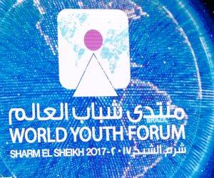 قبل انطلاقه بأيام.. نرصد أولويات الأحزاب السياسية خلال منتدى شباب العالم