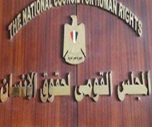 أبرزها تفعيل الاستراتيجية...ملفات تنتظر المجلس القومي لحقوق الإنسان