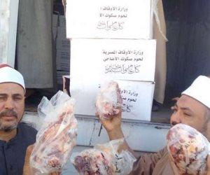 «ويطعمون الطعام».. وزارة الأوقاف تقود قطار الخير لتوزيع 400 طن لحوم على المحافظات