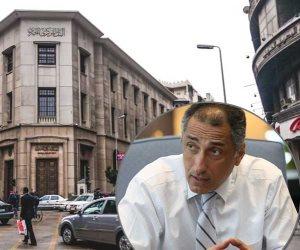 البنك المركزى يخفض سعر الفائدة 1.5%