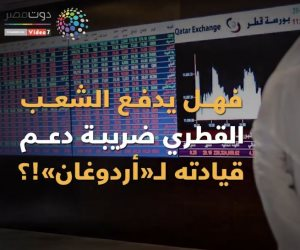 تميم يسقط في براثن المقاطعة.. إلى أين وصلت أزمة قطر الاقتصادية؟