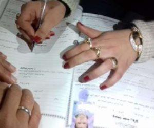 قوم اطمن على أوراقك.. هكذا أمنت وزارة العدل وثائق الزواج والطلاق إلكترونيا