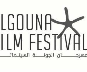 منصة الجونة السينمائية: مد موعد التقديم للأفلام في مرحلة ما بعد الإنتاج حتى 17 يوليو