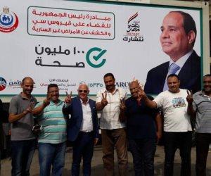"""قطار مبادرة القضاء على """"فيروس سي"""" يصل بورسعيد.. والمحافظ يرفع شعار الطوارئ"""