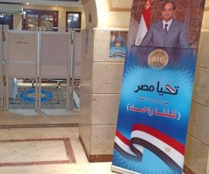 """بشعار """"كلنا واحد"""".. الداخلية تنظم قافلة طبية بنادي شرطة القاهرة في عابدين لثلاثة أيام"""