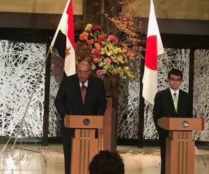 انطلاق الحوار الإستراتيجي المصرى اليابانى من العاصمة طوكيو