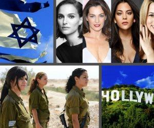السلاح الإسرائيلي الأكثر فتكا.. كيف صنع الصهاينة من هوليوود والنساء منبرا لغزو العالم؟